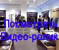 Русский электрик - Электромонтажная компания в Волгограде